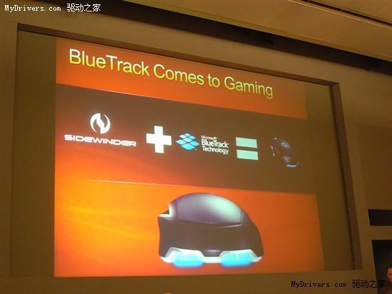 微软发布蓝光游戏鼠SideWinder X8