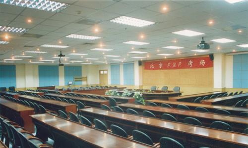 会议中心主会场