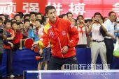图文:乒乓球奥运会冠军校园行 大力亲自上阵