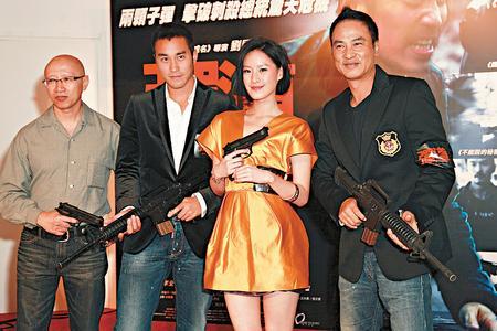 导演刘国昌、张孝全、曾恺玹及任达华出席首映礼。