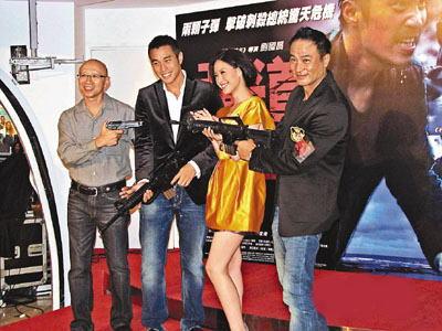 刘国昌和任达华、曾恺玹、张孝全合作电影《弹道》,前晚举行首映礼。