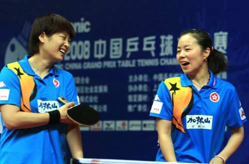 图文:女双比赛国乒喜忧参半 香港组合很开心