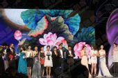 组图:大众电影百花奖颁奖礼直播结束