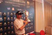 图文:青岛公开赛颁奖仪式 冠军高举奖杯