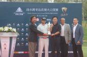 图文:青岛公开赛颁奖仪式 梅宾勇夺首冠