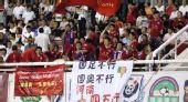图文:[中超]河南1-2北京 主场标语很搞笑