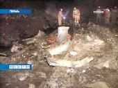 俄客机失事88人遇难(图)