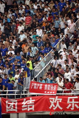 陕西球迷侮辱鲁能