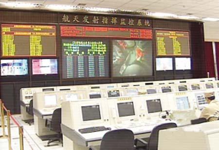 神七飞船监控指挥大厅。