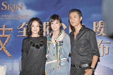 周迅、赵薇与陈坤这个新组合,合作有火花。