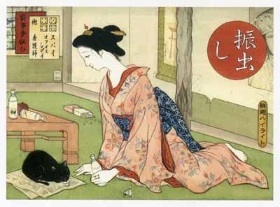 和服:如何美化日本女人难看的身材