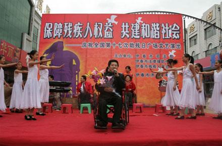 助残日——黑龙江省伊春市残疾人艺术团演出回顾