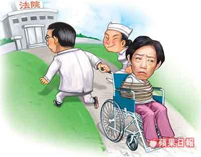 """台北地方法院审理""""国务机要费""""案,本周五将传唤已请假十六次的吴淑珍出庭。"""