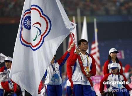 """9月6日晚,北京2008残奥会开幕式在国家体育场""""鸟巢""""举行。图为中华台北代表团入场。 中新社发 杜洋 摄"""