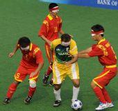图文:[五人制足球] 巴西队夺冠