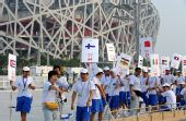 图文:残奥会闭幕式即将举行 运动员引导员准备