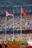 图文:北京残奥会闭幕式 残奥会旗降落