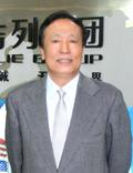 刘在祥 中国驻美国纽约总领馆前教育领事,总裁特别顾问