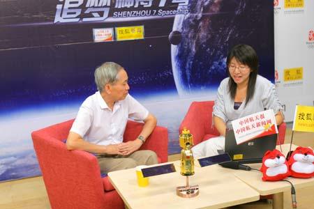 航天史专家刘登锐访谈
