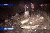 俄罗斯媒体称俄航客机失事原因非机械故障(图)