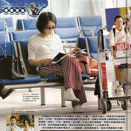 11日下午,王菲出现在香港机场,返港不足4天的王菲飞回北京陪女儿