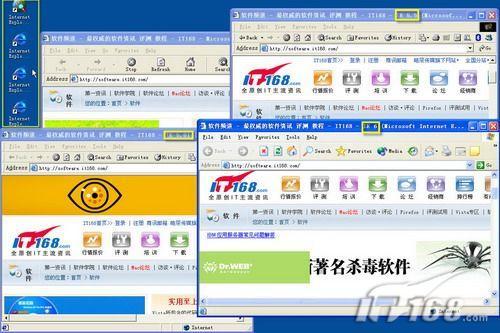 各IE浏览器版本测试