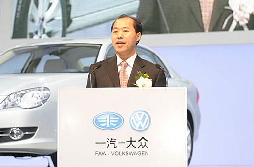 一汽-大众有限公司常务副总经理;一汽-大众销售有限公司总经理,胡咏发言