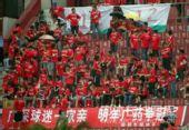 图文:[中超]广州1-0深圳 热情的广州球迷