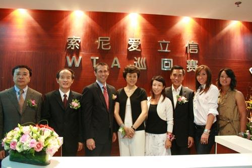 WTA成立亚太办事处