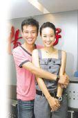 图:马伊�P与文章低调结婚 夫妻俩大秀恩爱生活
