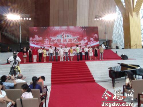 2008中国红歌会闽粤赣(深圳)唱区在深圳市音乐厅举行