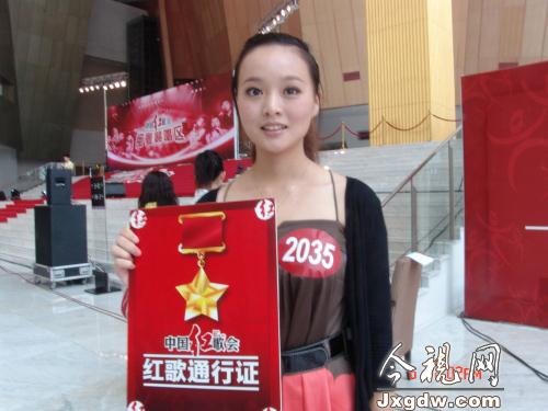 2008中国红歌会闽粤赣(深圳)唱区第一场晋级选手----深圳大学学生李琦