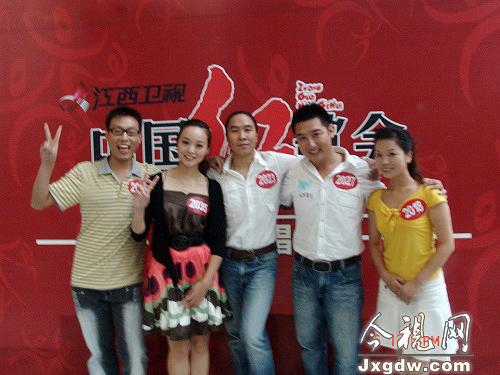 2008中国红歌会闽粤赣(深圳)唱区第一场部分晋级选手