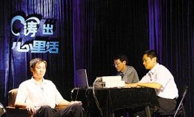 电视谈话节目首次引进测谎仪。