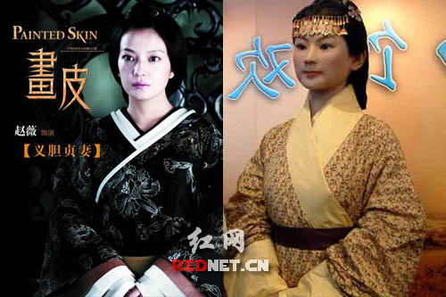 赵薇在《画皮》中的造型来源马王堆女尸辛追的造型。