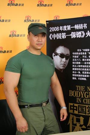 """""""中國第一保鏢""""李旭在北京圖書大廈簽售其個人傳記《中國第一保鏢》.圖片"""