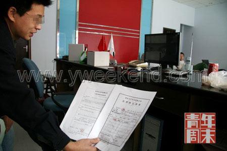 9月22日,南阳市公安局领导专门开会讨论此事(左一为季德宾) ◎摄影/朱长振