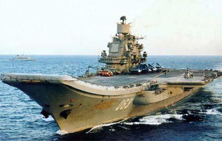 资料图:俄罗斯海军唯一现役航母库兹涅佐夫号