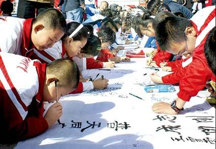 今天上午,在翟志刚老家龙江县,他的母校五四小学等学校的400名学生在百米长卷上写下对神七的祝福摄/记者陈昆