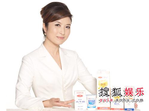 刘媛媛代言三元牛奶