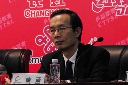 图文:乒超联赛开赛新闻会 领导认真倾听