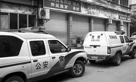 死者是龙泉驿区的名人,到底是寻仇还是夺利?警方已介入调查