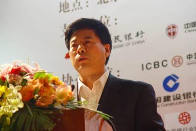 中国银行信息科技部副总经理 徐纪恒