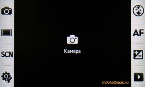 死磕KC910 800W三星M8800视频图片先看