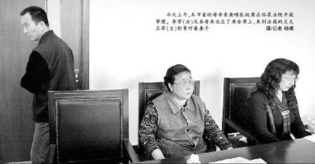 法官宣布休庭时,婆婆冲到原告席前,挥着手指责李芳 摄/记者洪雪