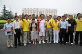 人物图片:李福成2008奥运火炬行(3)