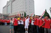 人物图片:李福成2008奥运火炬行(10)