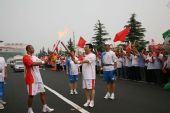 人物图片:李福成2008奥运火炬行(12)