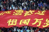 图文:[中超]陕西1-1广州 球迷标语与时俱进