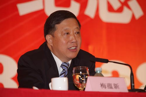 首旅集团副董事长梅蕴新主持大会
